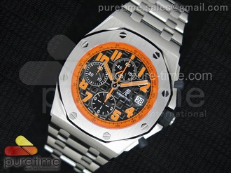 Royal Oak Offshore Ultimate Edition Volcano on Bracelet v2