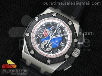 Royal Oak Offshore  Grand Prix Steel